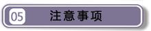 66666666字模版副本.jpg