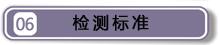 666字模版副本.jpg