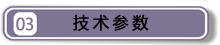 333字模版副本.jpg
